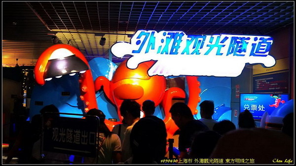 02上海東方明珠.jpg