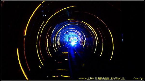 06上海東方明珠.JPG