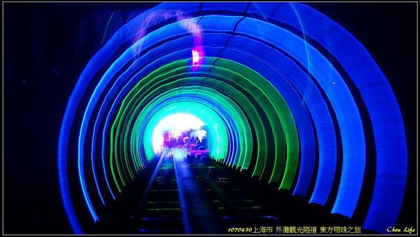 09上海東方明珠.jpg