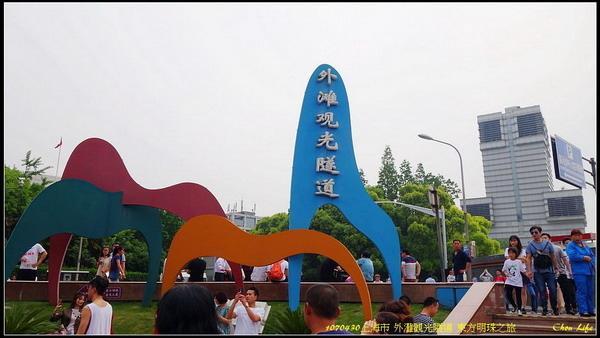 14上海東方明珠.JPG