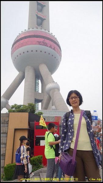 16上海東方明珠.JPG