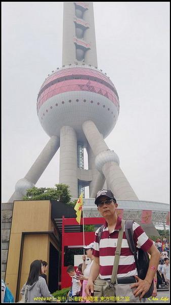 17上海東方明珠.JPG