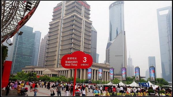 18上海東方明珠.JPG