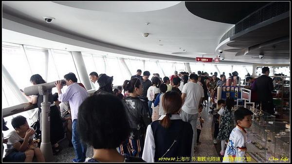 28上海東方明珠.JPG