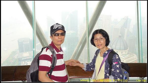 32上海東方明珠.JPG