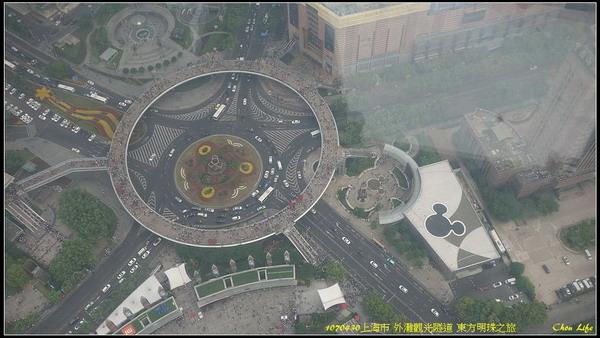 34上海東方明珠.JPG