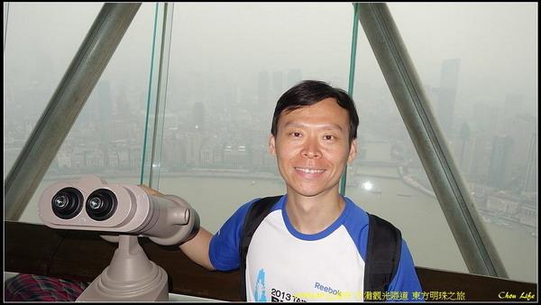33上海東方明珠.JPG