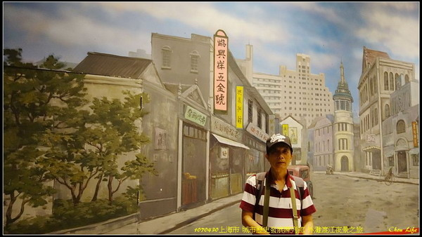 06上海 城市歷史發展陳列館.JPG