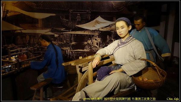 07上海 城市歷史發展陳列館.JPG