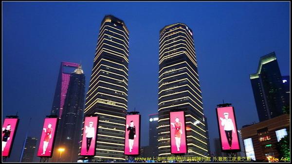 14上海 城市歷史發展陳列館.JPG