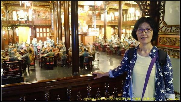11上海 城市歷史發展陳列館.JPG