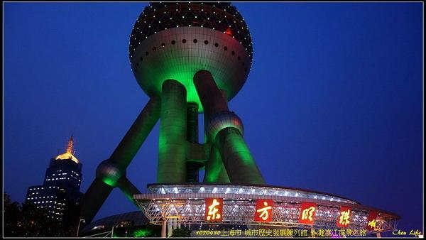 19上海 城市歷史發展陳列館.JPG