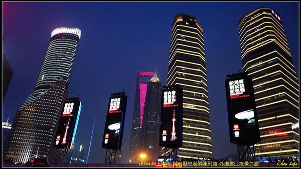 20上海 城市歷史發展陳列館.JPG
