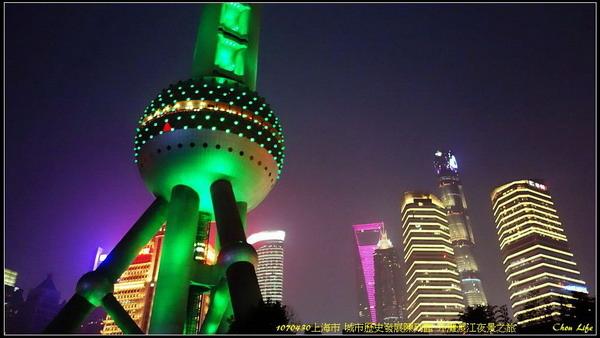 21上海 城市歷史發展陳列館.JPG