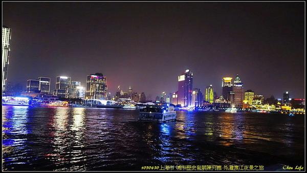 23上海外灘渡江夜景.JPG