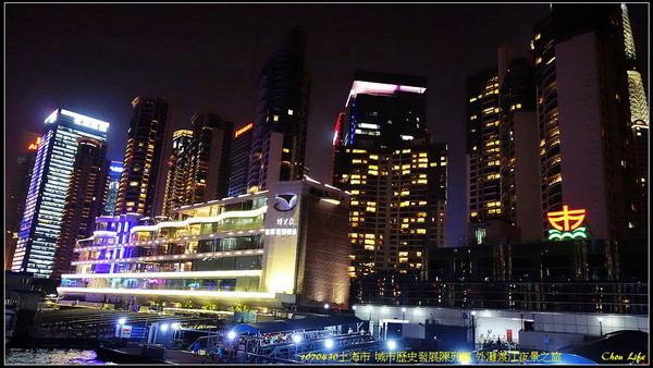 26上海外灘渡江夜景.JPG