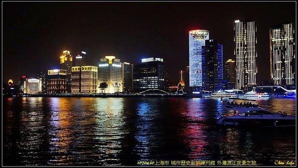 24上海外灘渡江夜景.JPG