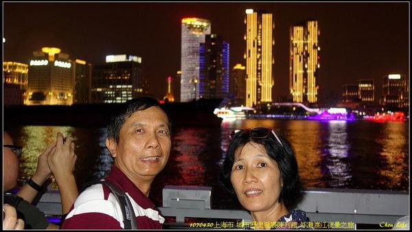 25上海外灘渡江夜景.JPG