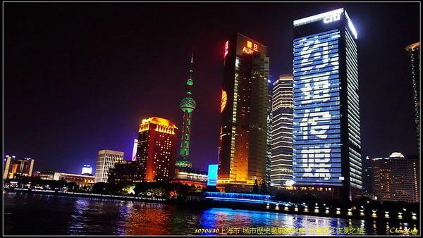 30上海外灘渡江夜景.JPG