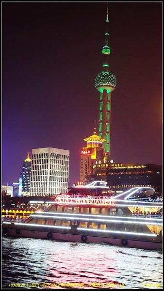 29上海外灘渡江夜景.JPG