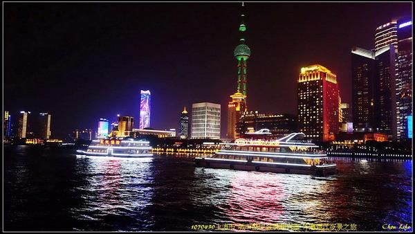 31上海外灘渡江夜景.JPG