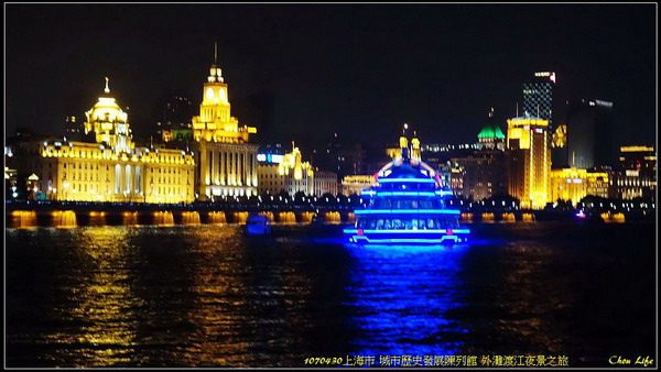 32上海外灘渡江夜景.jpg