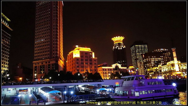 34上海外灘渡江夜景.JPG