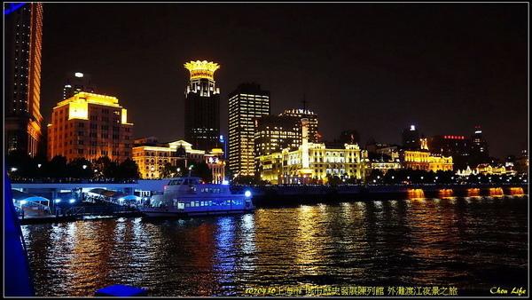 33上海外灘渡江夜景.JPG