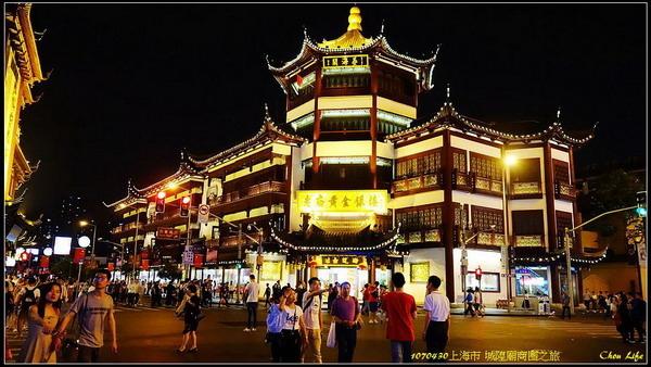 11上海 城隍廟商圈.JPG