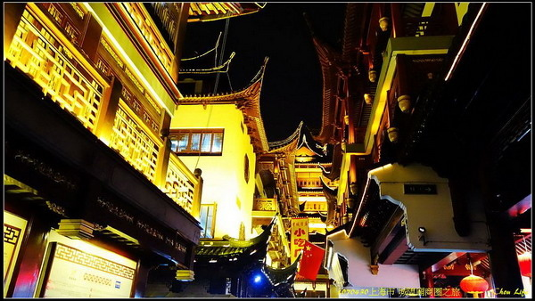 15上海 城隍廟商圈.JPG
