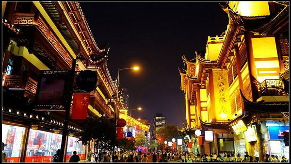 14上海 城隍廟商圈.JPG