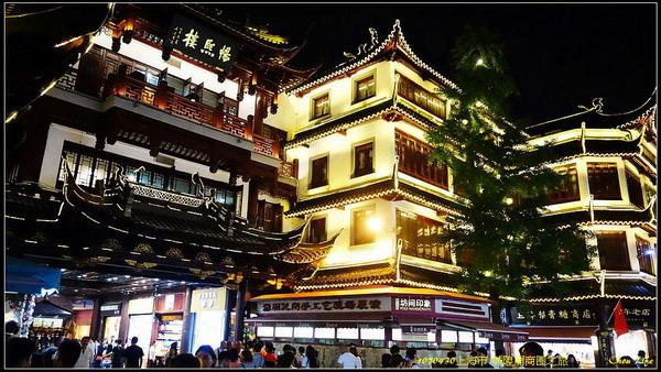 20上海 城隍廟商圈.JPG
