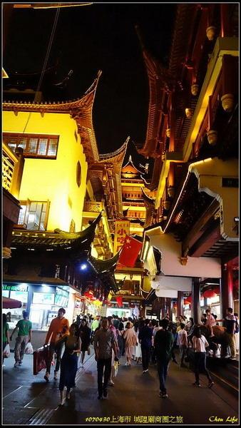 16上海 城隍廟商圈.JPG