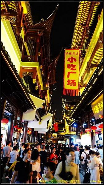 17上海 城隍廟商圈.JPG