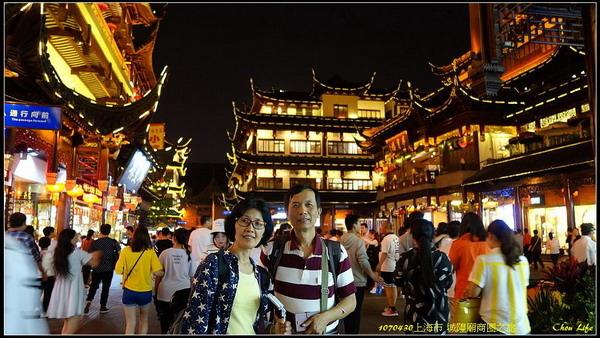 19上海 城隍廟商圈.JPG