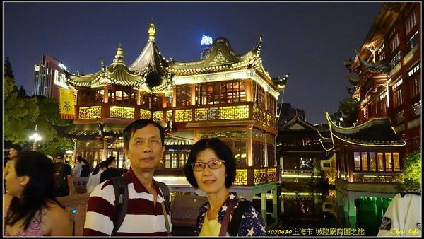 24上海 城隍廟商圈.JPG