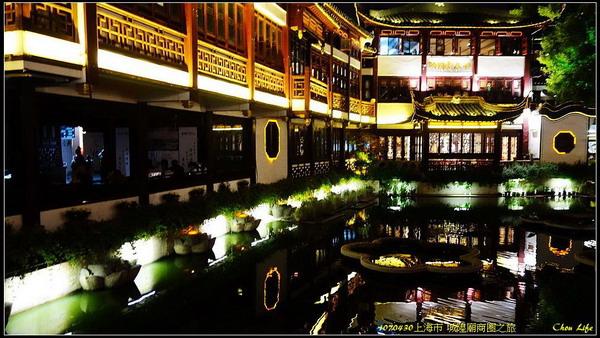 25上海 城隍廟商圈.JPG