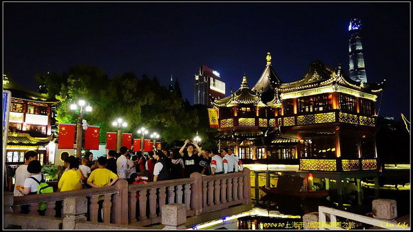 23上海 城隍廟商圈.JPG