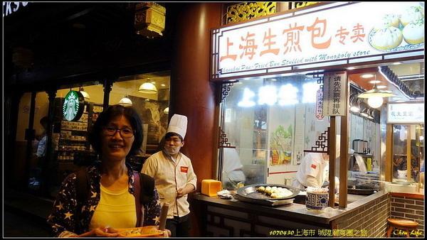 22上海 城隍廟商圈.JPG