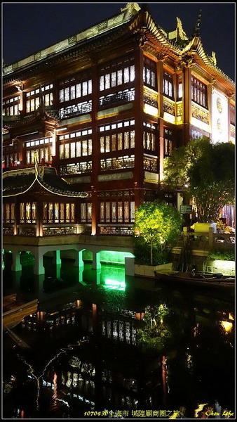 26上海 城隍廟商圈.JPG