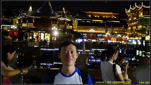 30上海 城隍廟商圈.JPG