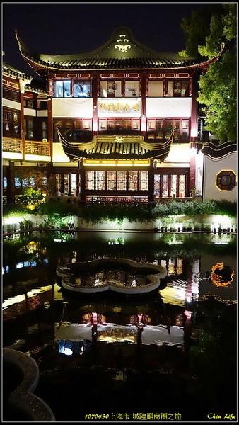 27上海 城隍廟商圈.JPG