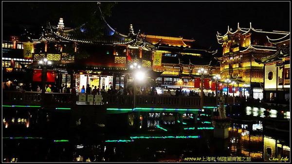 28上海 城隍廟商圈.JPG