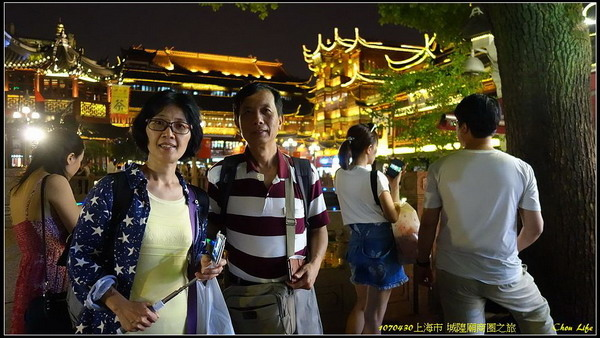 29上海 城隍廟商圈.JPG