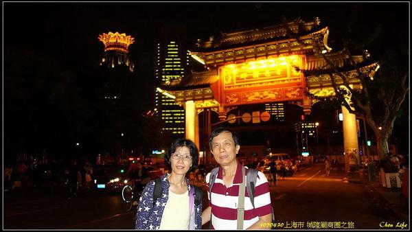 31上海 城隍廟商圈.JPG