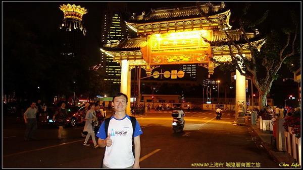 32上海 城隍廟商圈.JPG