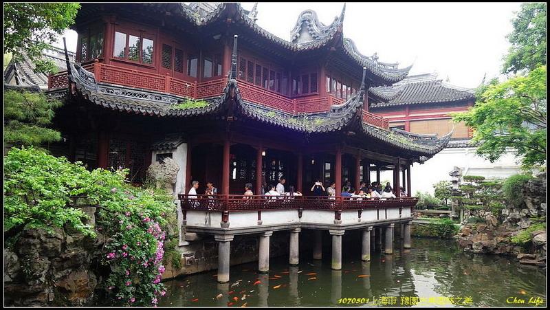 01上海豫園.JPG
