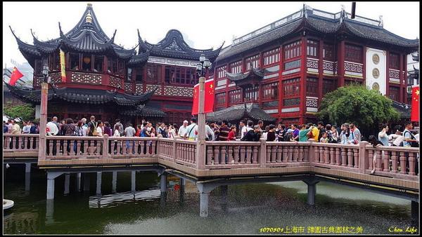 09上海豫園.JPG