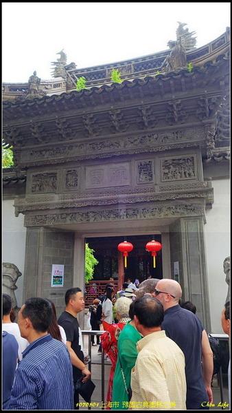 13上海豫園.JPG