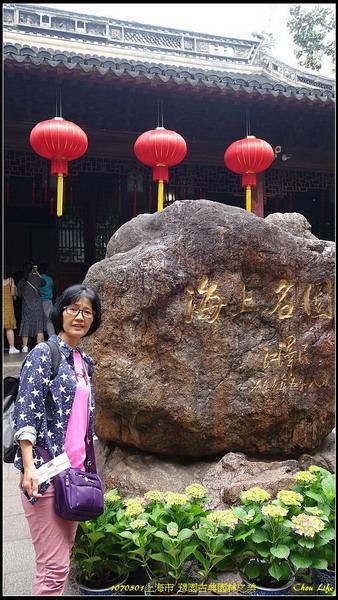 14上海豫園.JPG